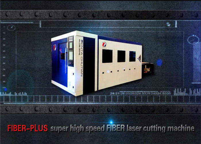 IPG CNC Laser Cutting Machine For Stainless Steel , Fiber
