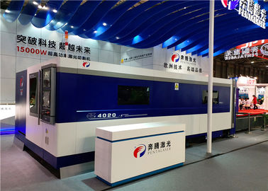 China Humanization Design Sheet Metal Laser Cutting Machine for Stainless Steel factory